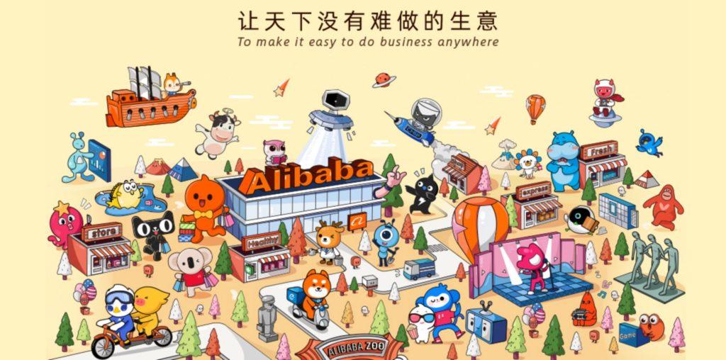 Alibaba Zoo