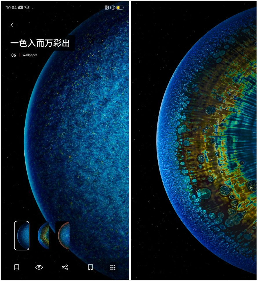 OPPO's digital innovation in Chinese mobile wallpapers