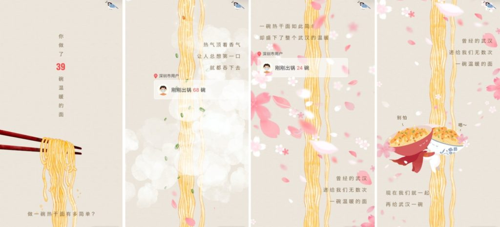 Digital marketing in China: WeChat's Wuhan noodle campaign