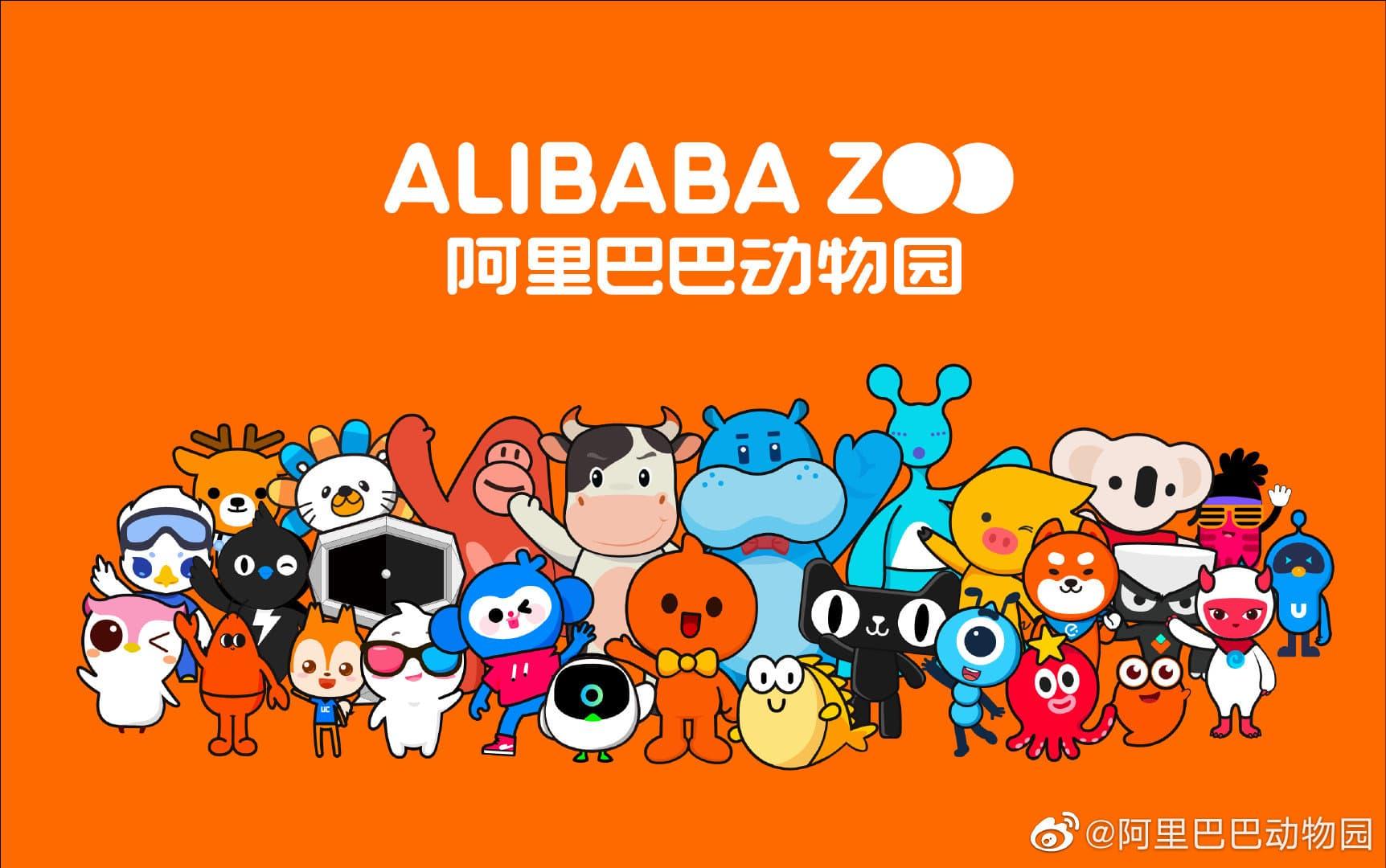 Alibaba's zoo