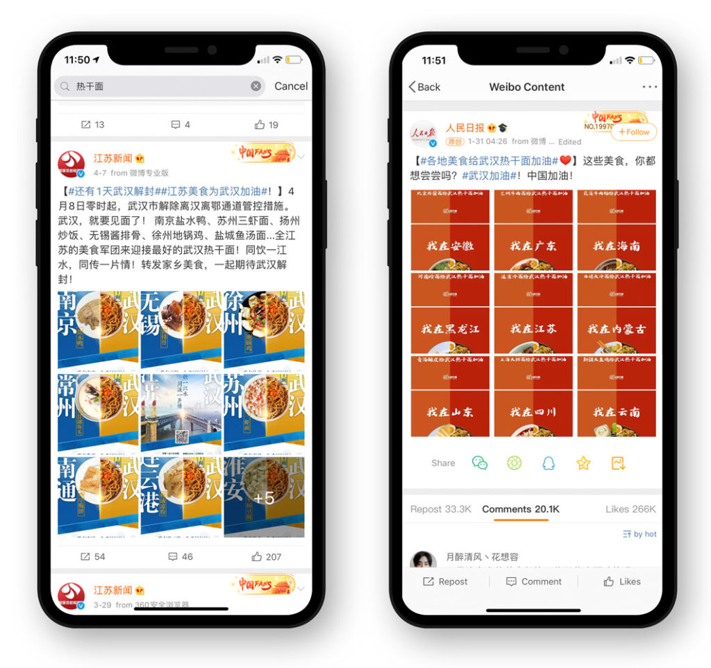 Tencent and Chinese news outlet People's Daily's campaign on Weibo