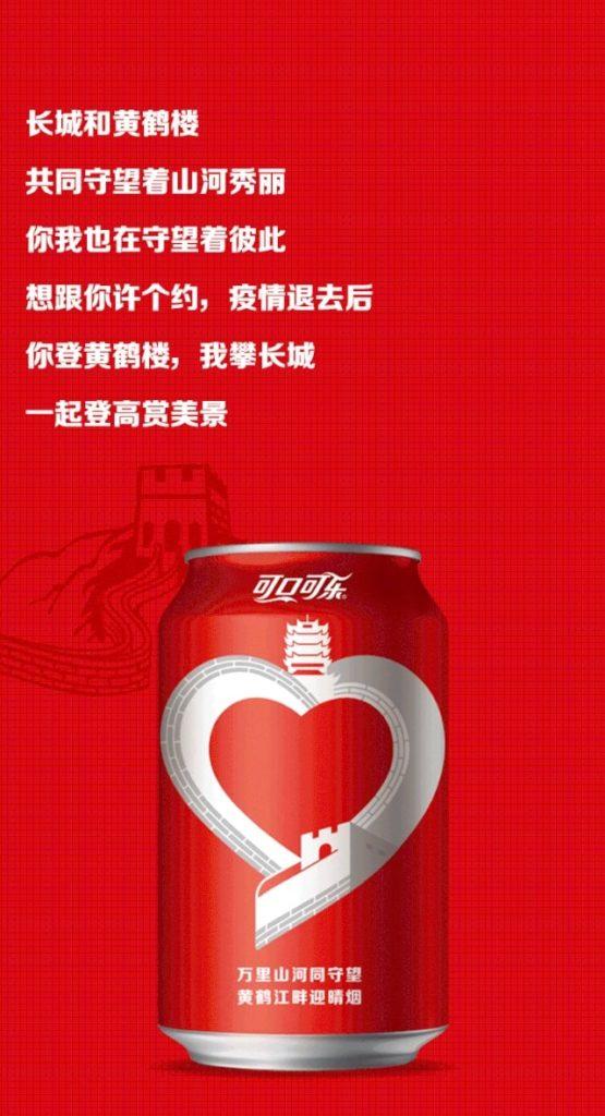 Coca-Cola Wuhan campaign