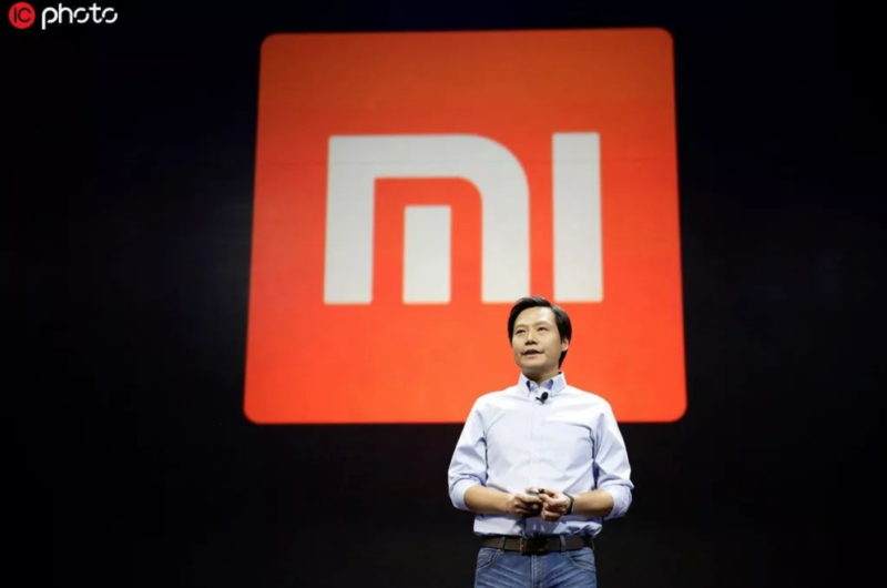 Chinese tech company Xiaomi