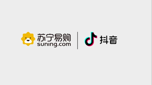 Suning and Douyin collaboration