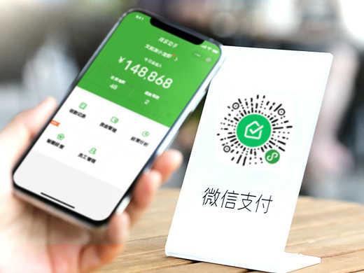 Digital news in China: WeChat Pay launches in Turkey