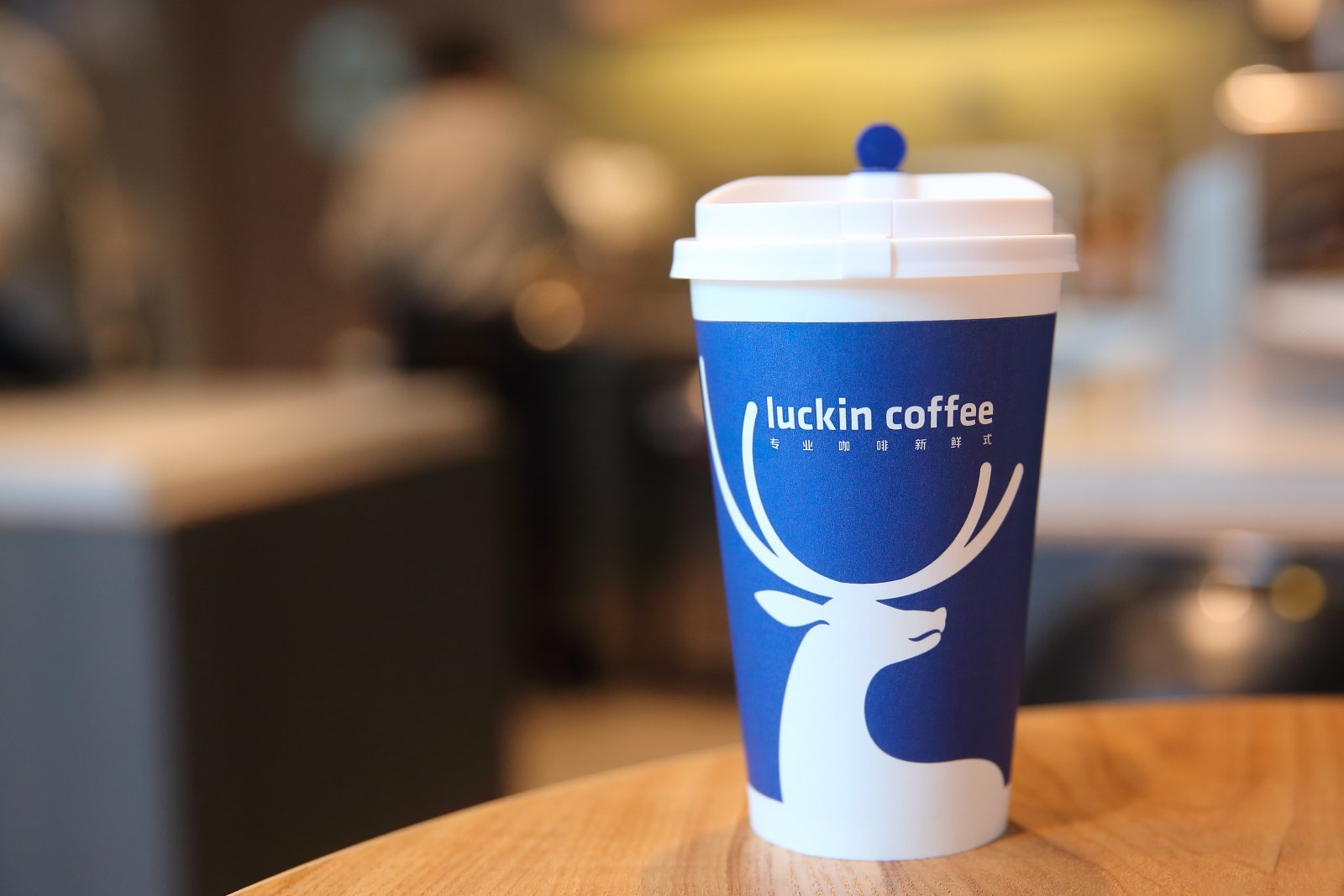 Luckin Coffee - China's answer to Starbuck