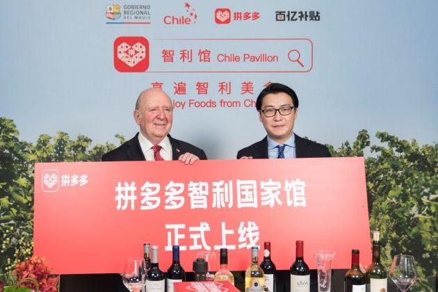 China e-commerce platform Pinduoduo welcomes international brands