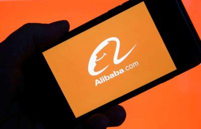 Alibaba phone screen