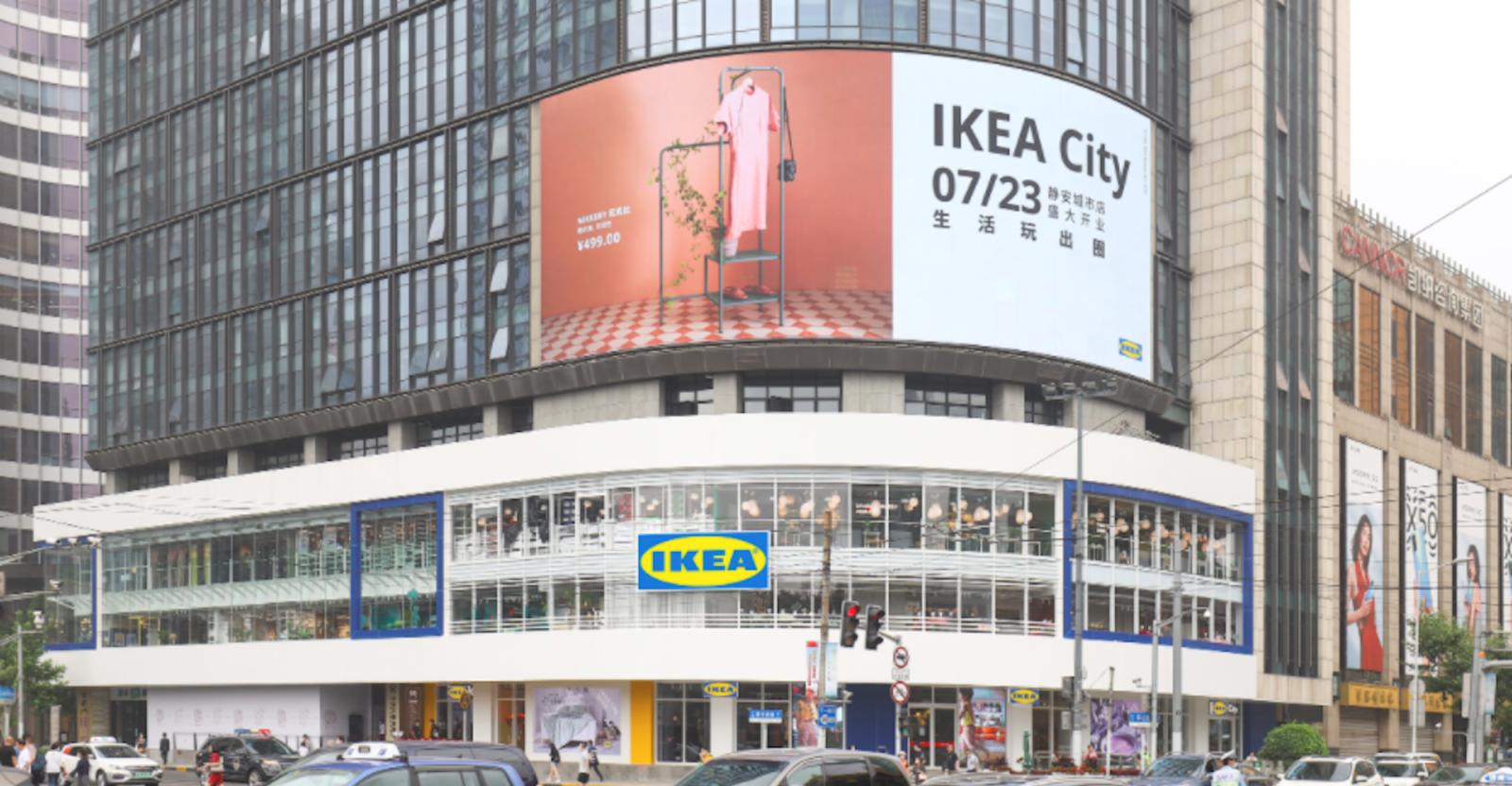 New IKEA Shanghai store