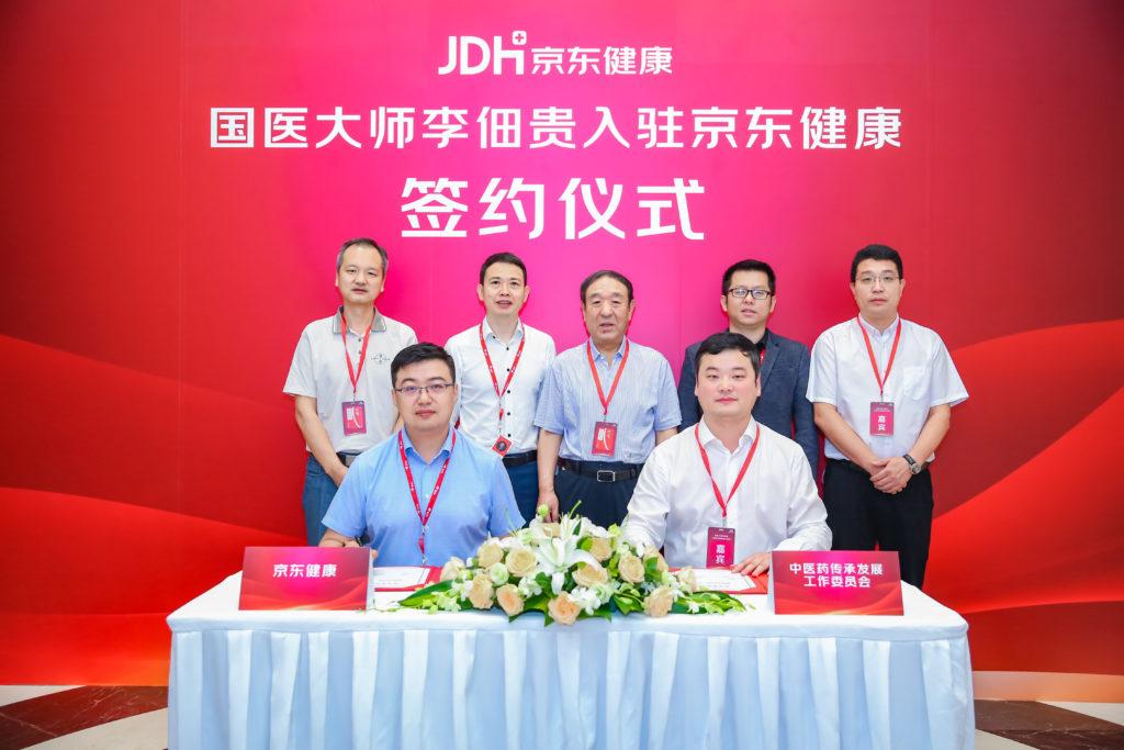 JD Health promotes TCM