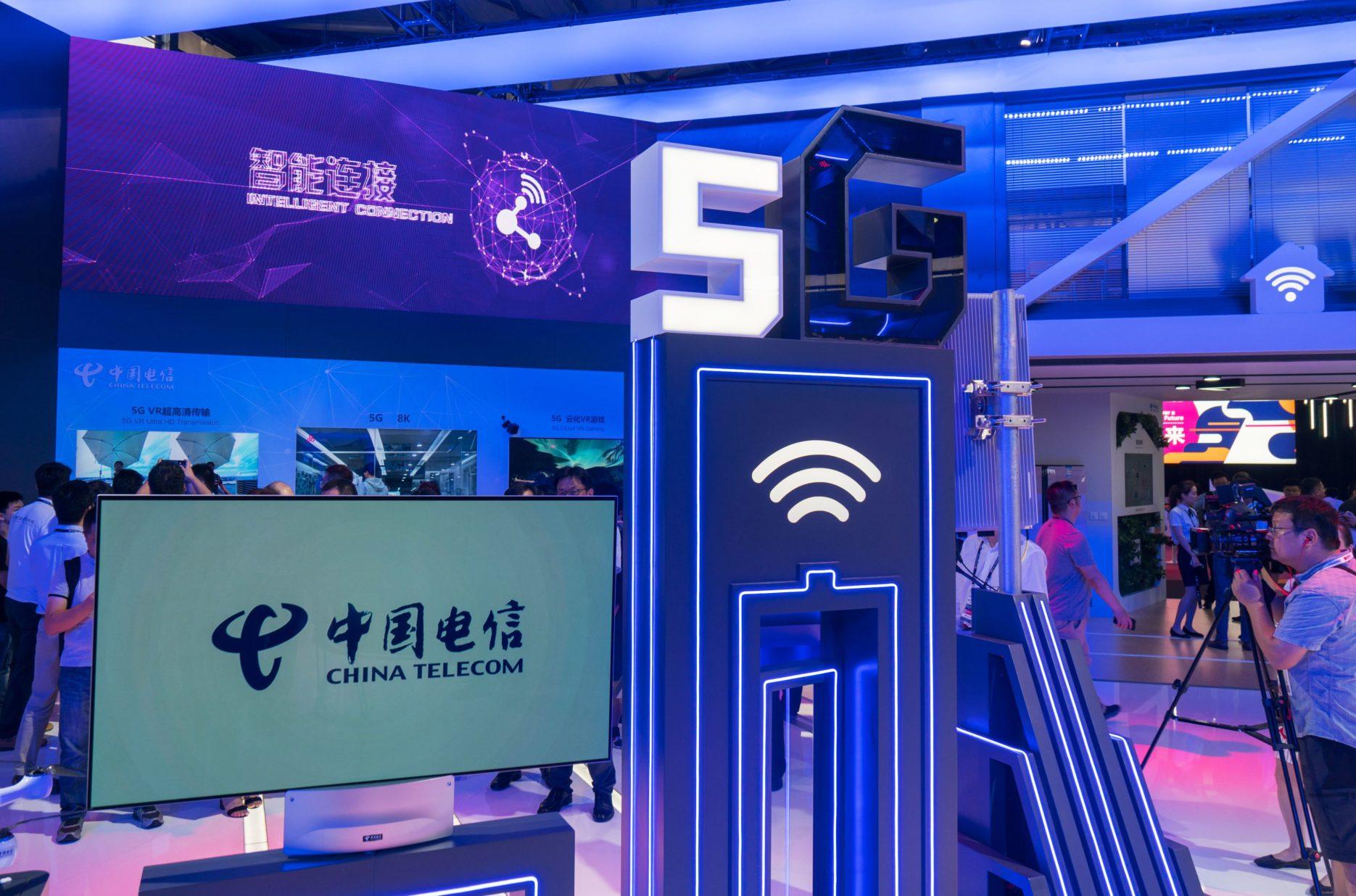 China 5G technology developments