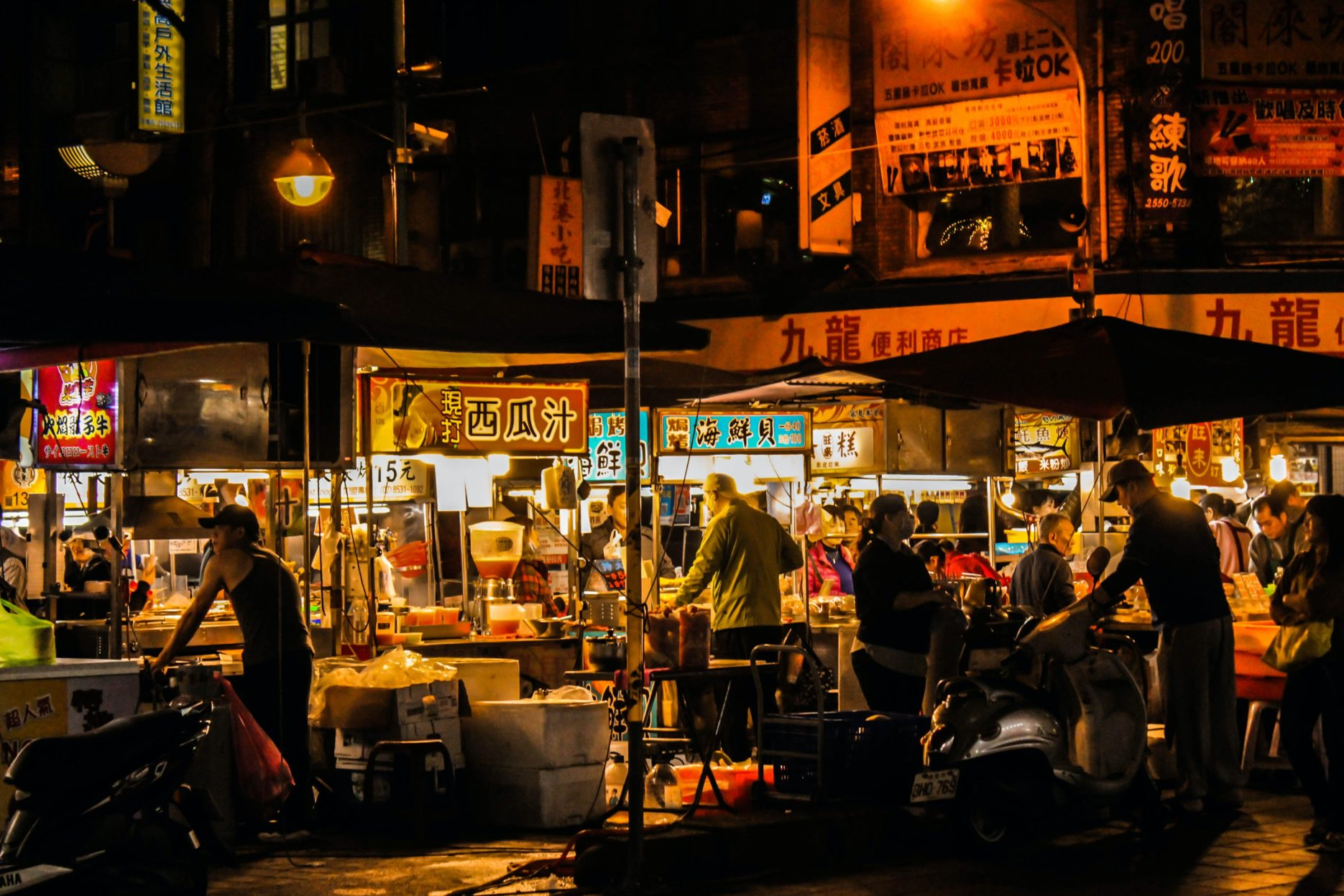 Night market in Asia