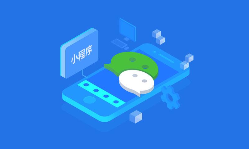WeChat ecosystem