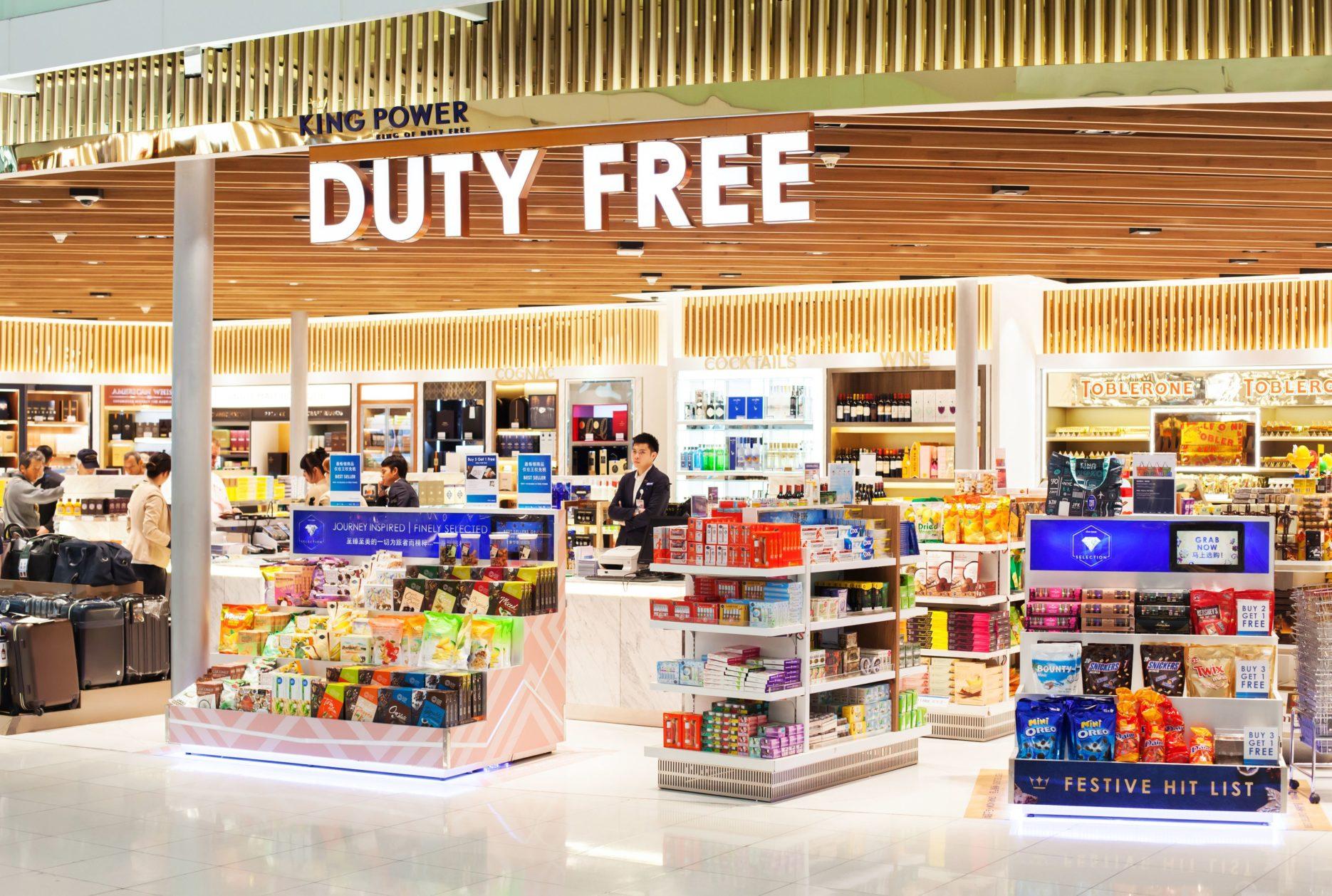 Duty-free shop