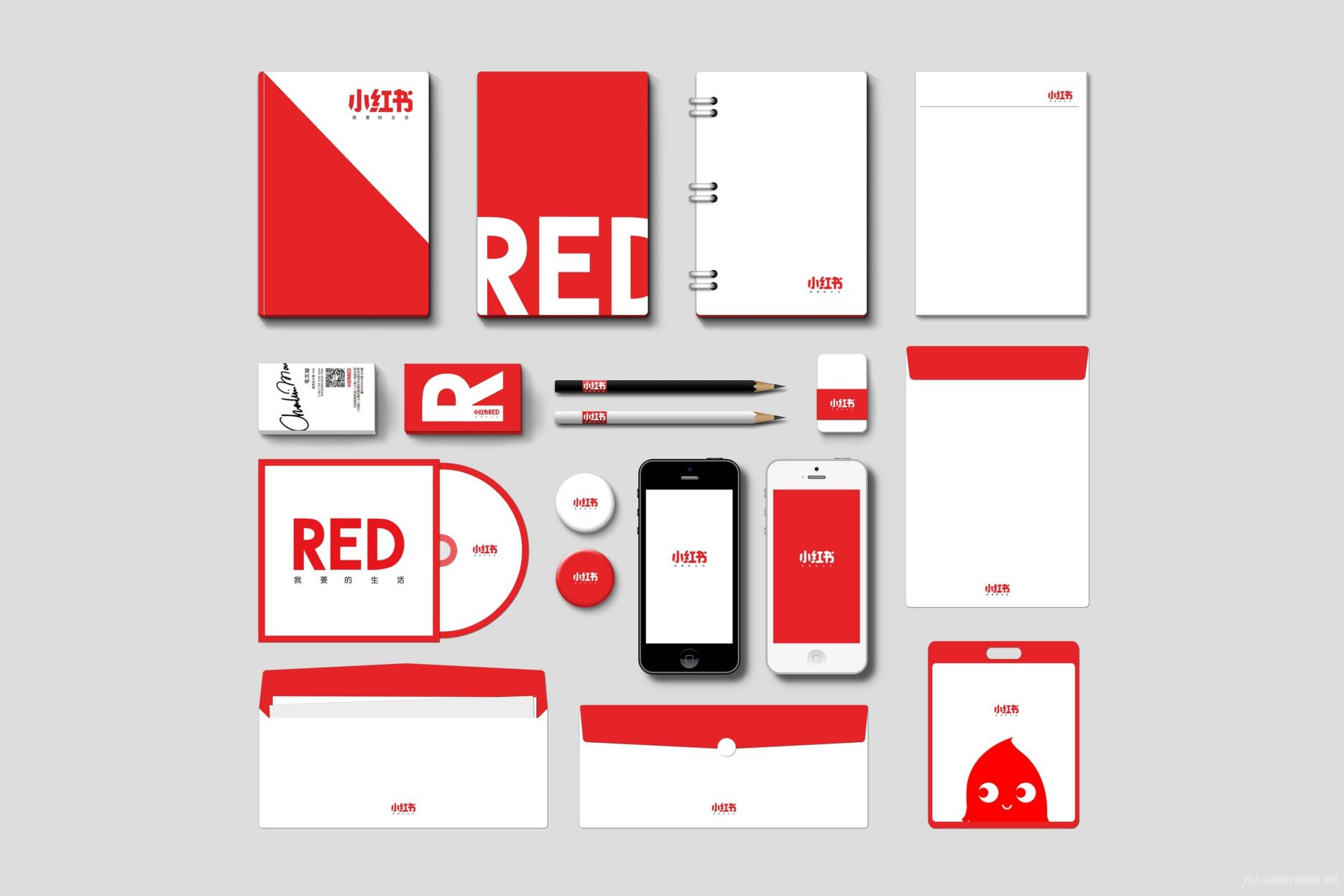 RED products