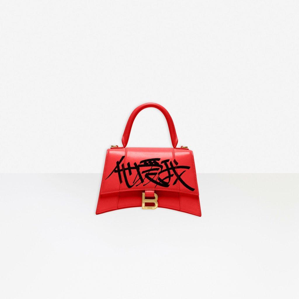 Balenciaga Qixi limited edition bag