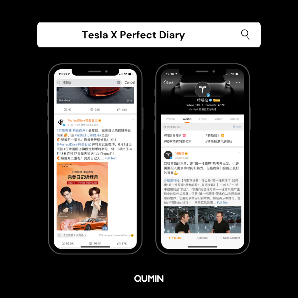 Tesla and Perfect Diary collaboration