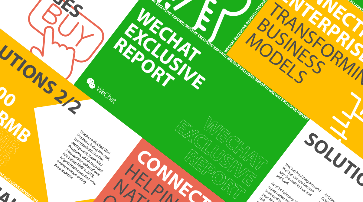 WeChat report cover image
