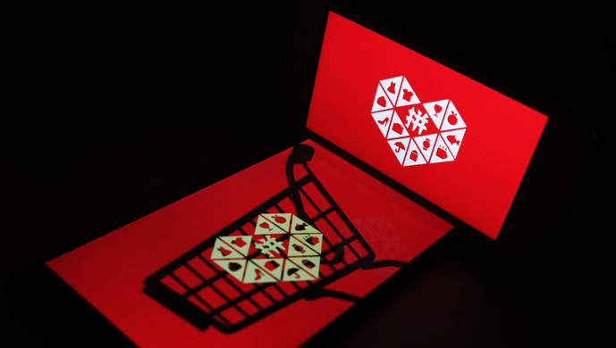 Pinduoduo China e-commerce platform