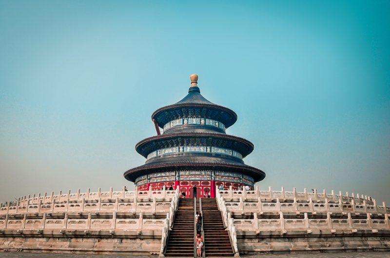 Picture of Beijing's Temple of Heaven