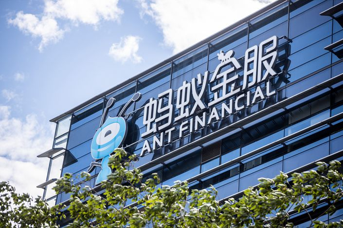 Ant Financial office