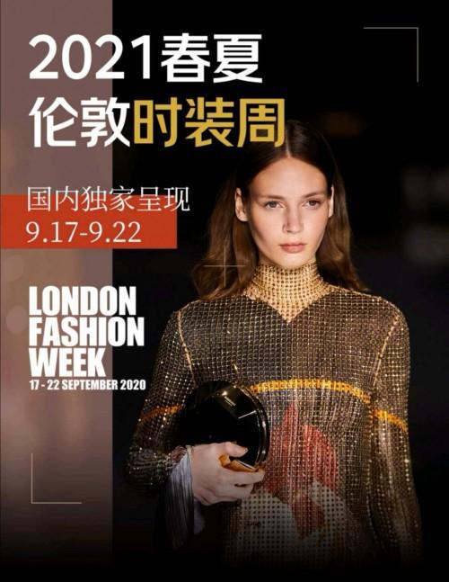 London Fashion Week shown digitally in China