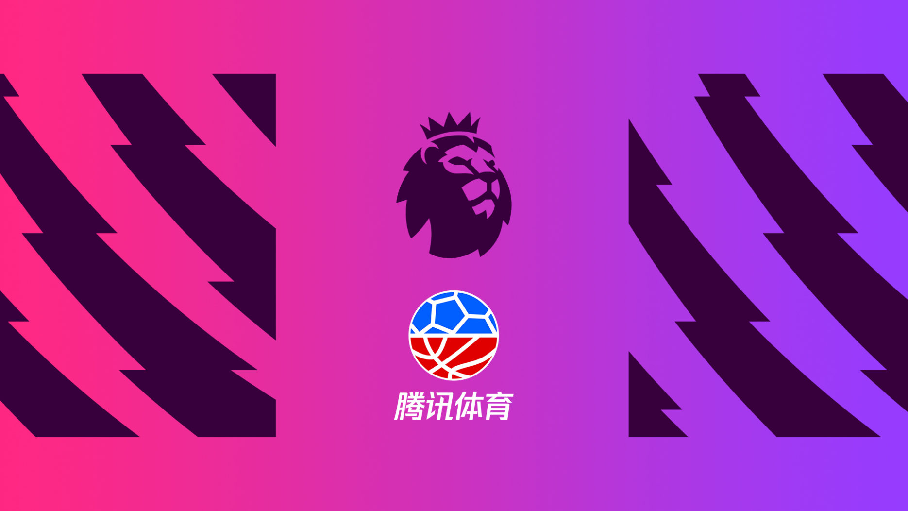 Premier League returns to China