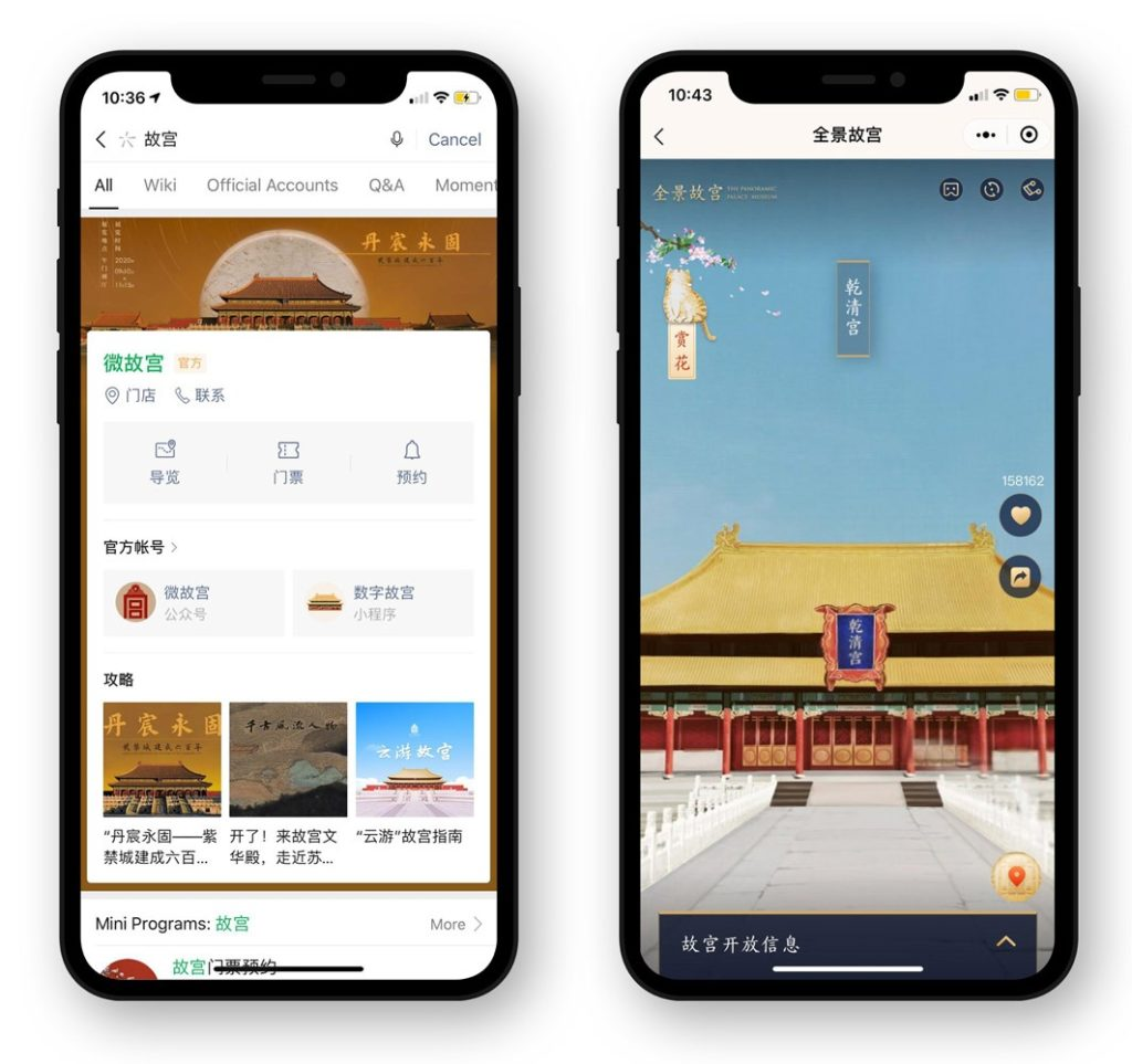 Screenshots showing Forbidden City's social media channels