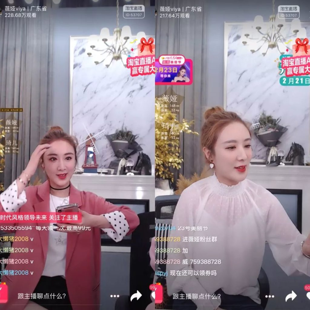 Livestreaming on Taobao Live