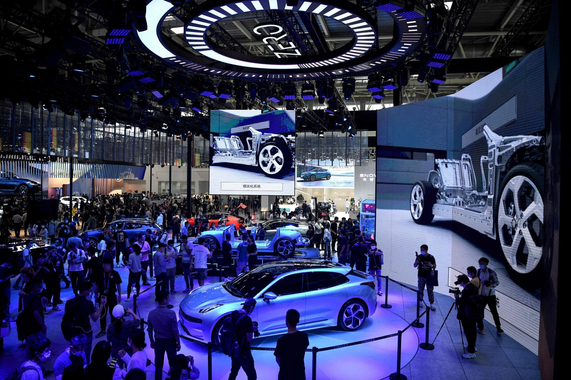 Beijing Auto car Show