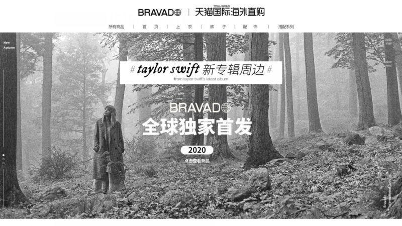 Bravado launches on Tmall Global