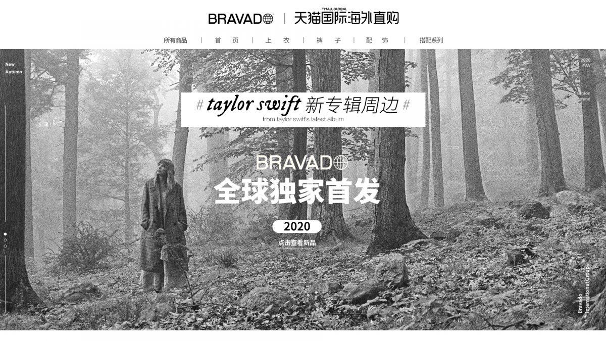 Bravado launches on Tmall Global
