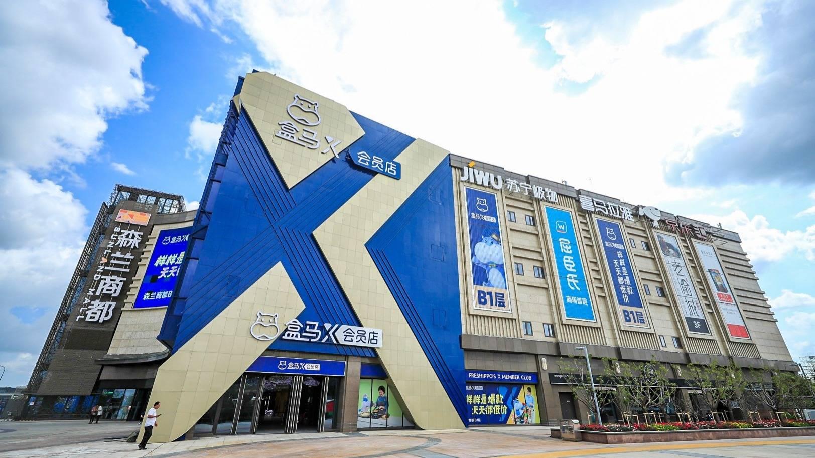 Hema Members store launches in Shanghai