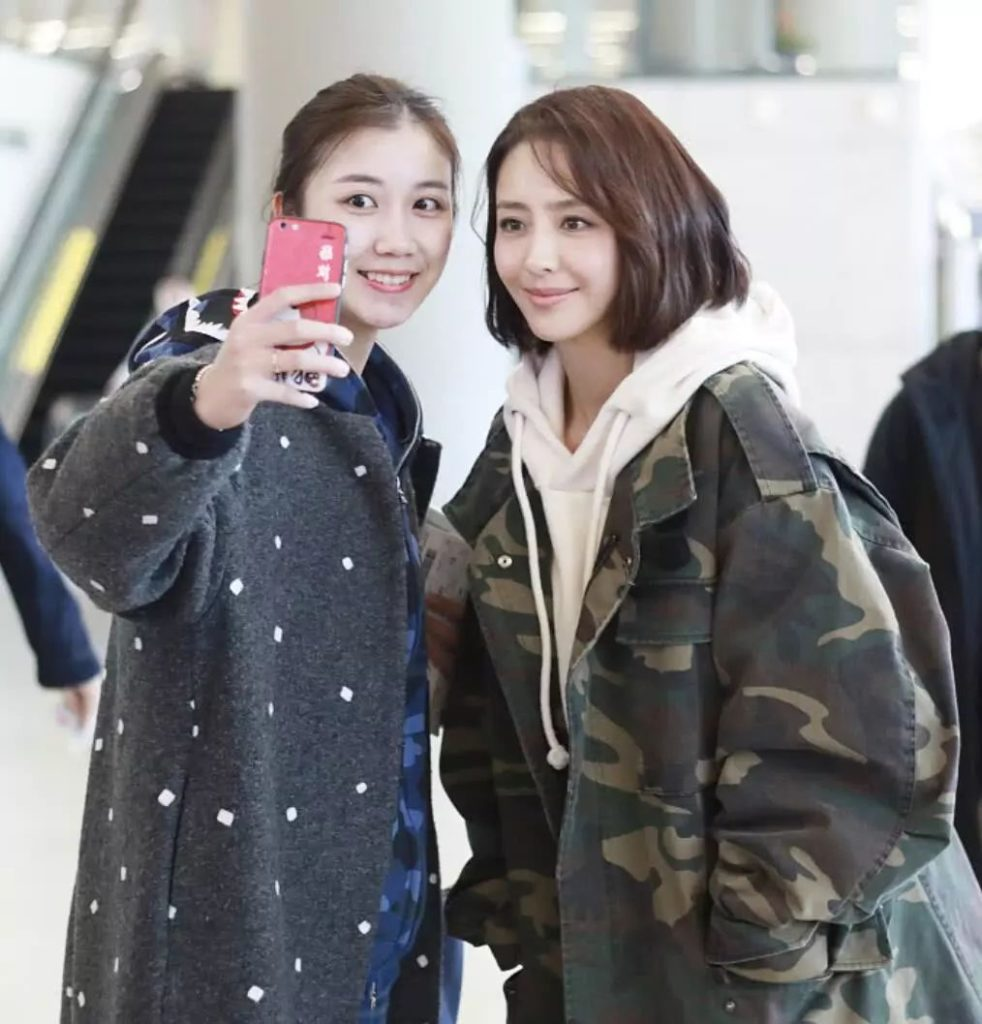 China's celebrity fan culture