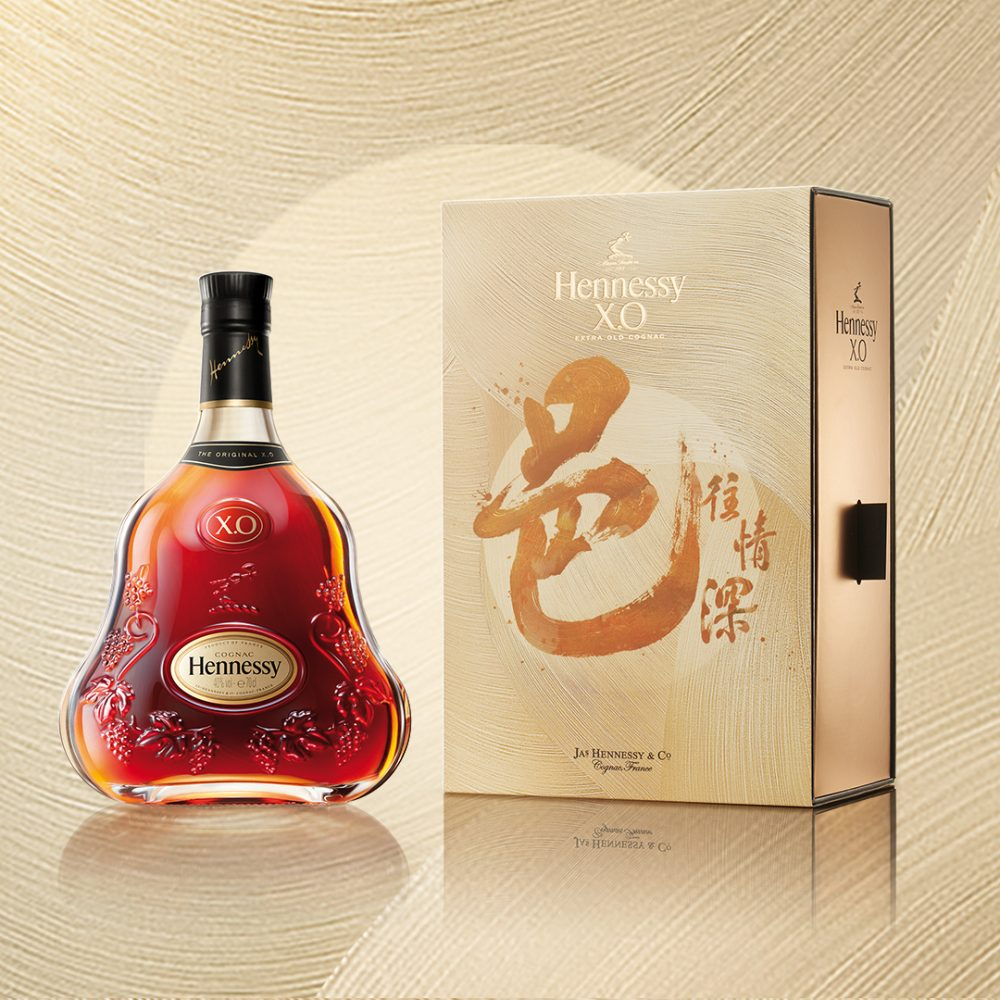 Hennessy Cognac Mid-Autumn campaign