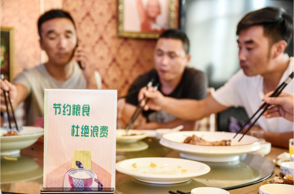 Xi Jinping's Clean Plate Campaign