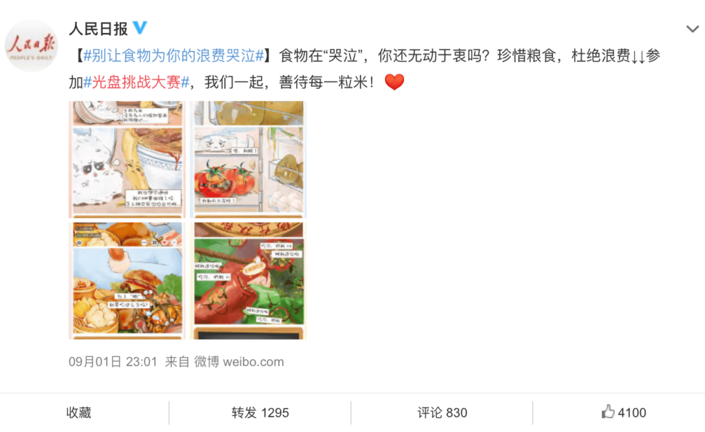 Views on People's Daily's Weibo about the leftover food campaign