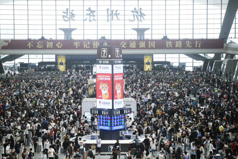 Crowded train station during China's National Holiday