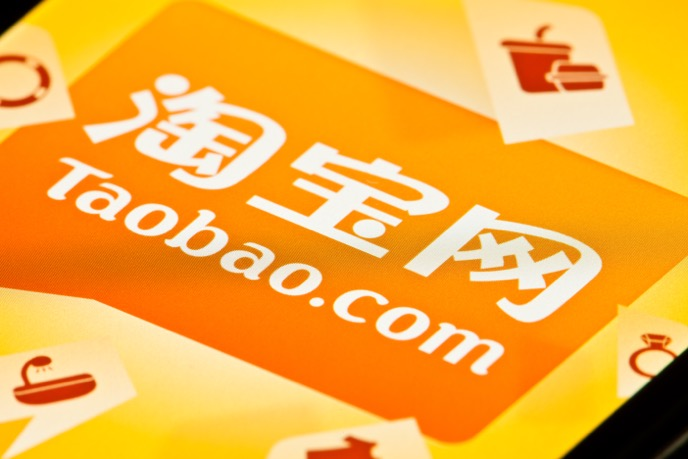 Retailer Taobao ceases operations in Taiwan