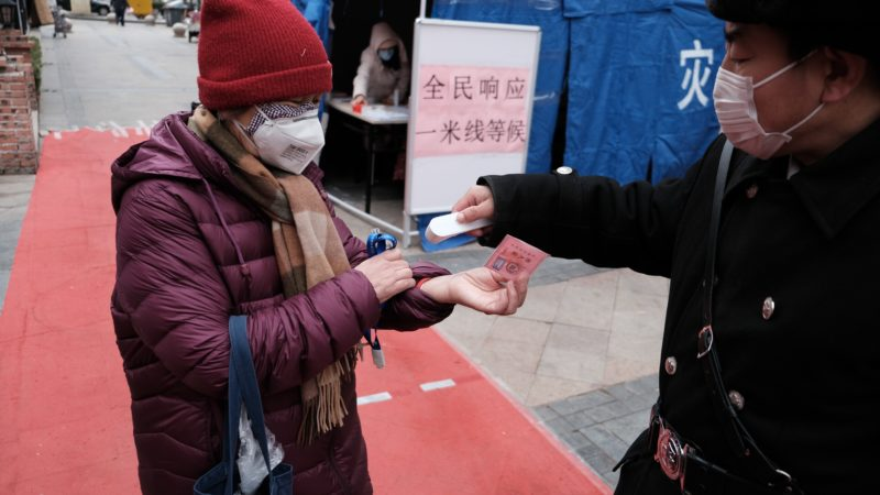 Qingdao residents receiving COVID-19 test
