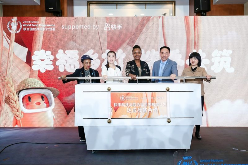 Kuaishou and UN partnership announced