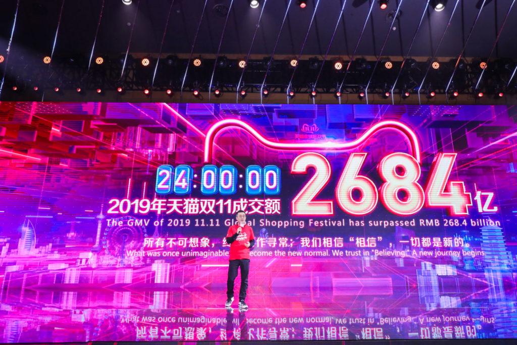 China's Double 11 festival surpasses 268.4 billion RMB