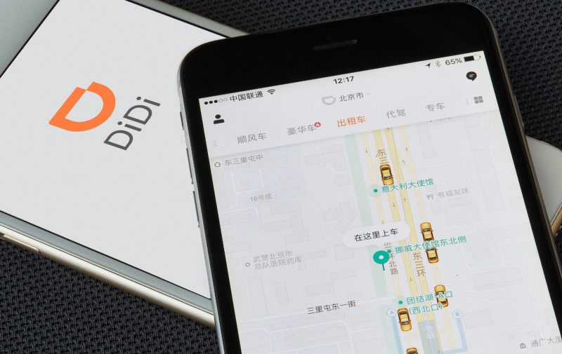 DiDi's global expansion