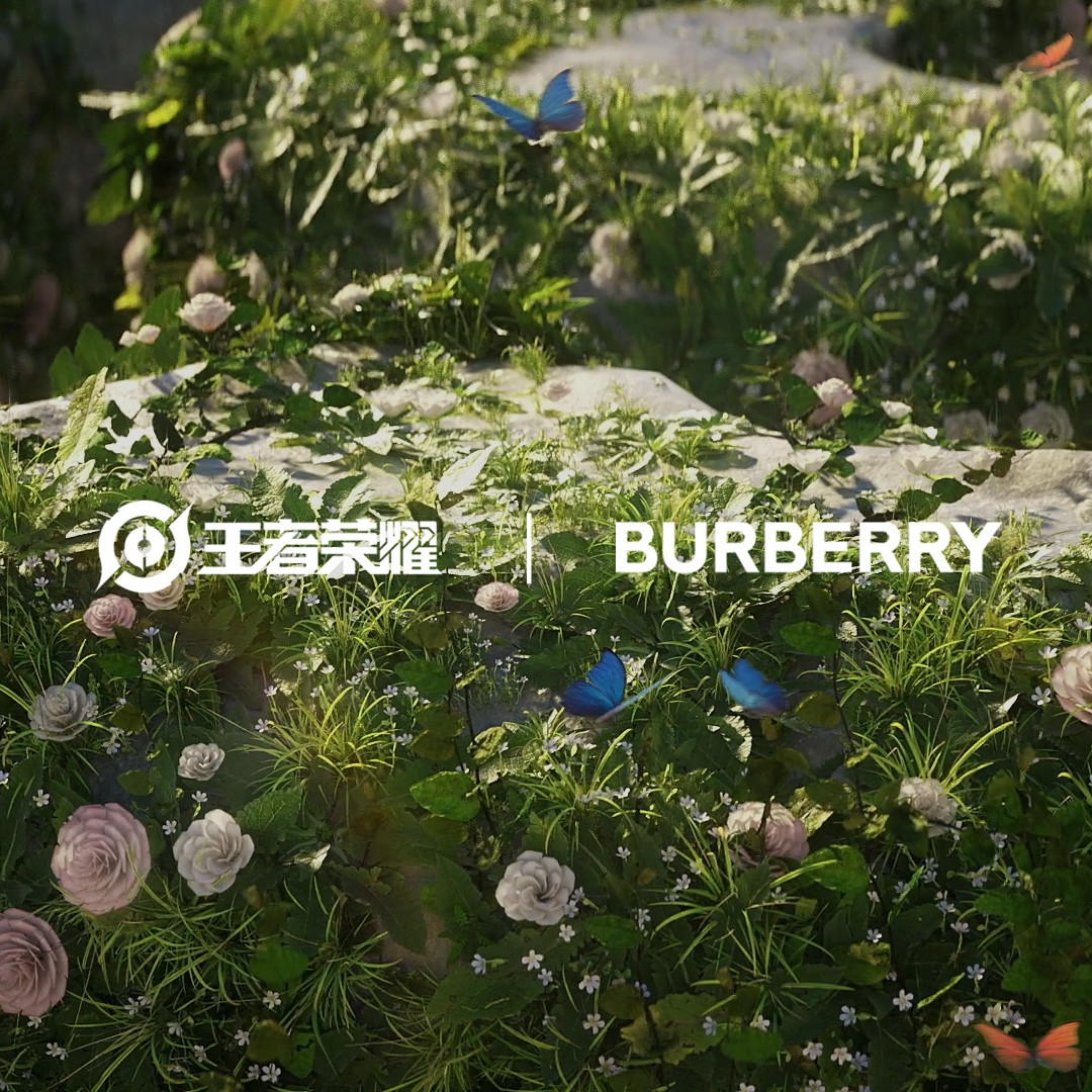 Burberry and Honor of Kings collaborate