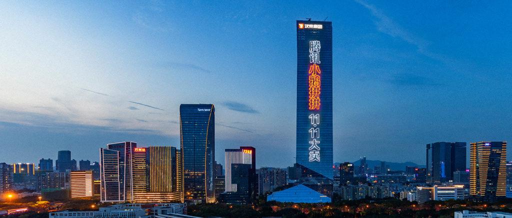 Xiao'e Pinpin promotion in Shenzhen