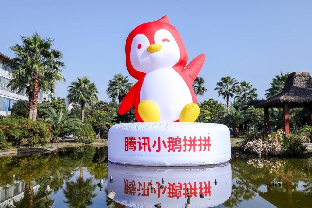 Xiao'e Pinpin float in Changsha
