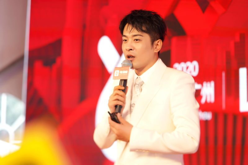 E-commerce livestreamer Xinba breaks sales records