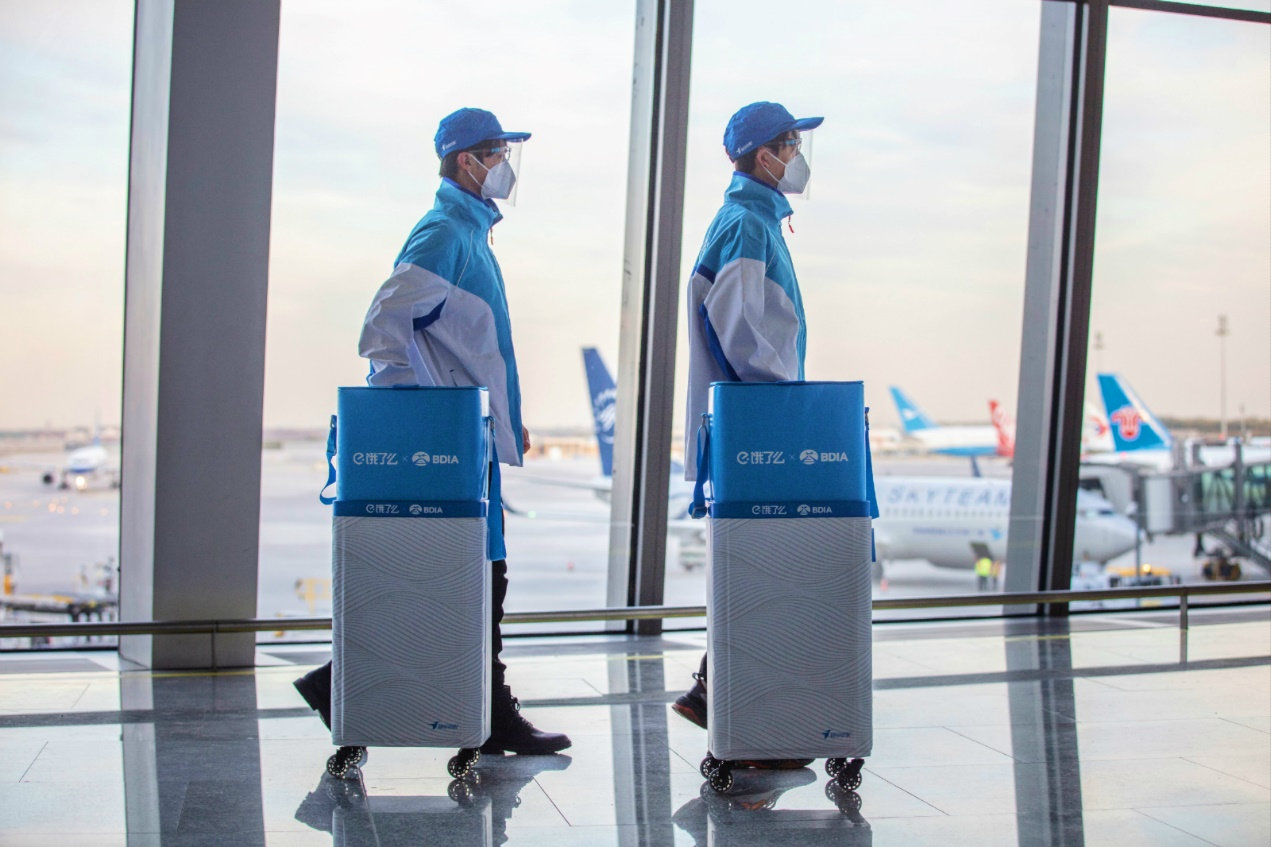 Eleme works with Beijing's Daxing airport