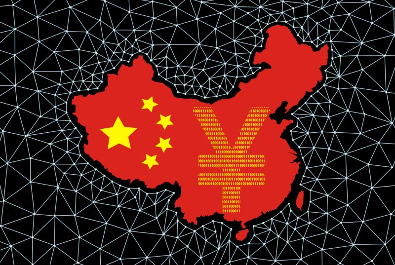 Developments in China's digital economy