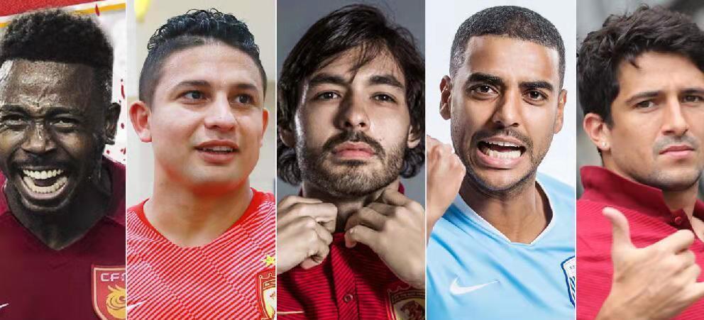 Brazilian football stars in China